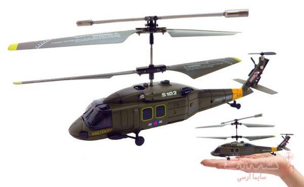 ابعاد هلیکوپتر کنترلی s102g سایما