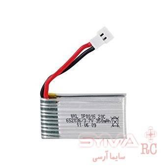 باتری ۳.۷ ولت کوادکوپتر