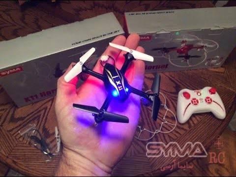 چراغ های LED کوادکوپتر x11 سایما