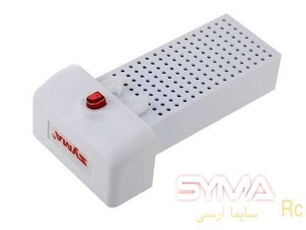 باتری کوادکوپتر x8pro سایما