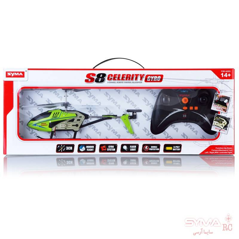 جعبه هلیکوپتر کنترلی s8 سایما