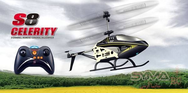 هلیکوپتر کنترلی s8 سایما دارای جابروسکوپ