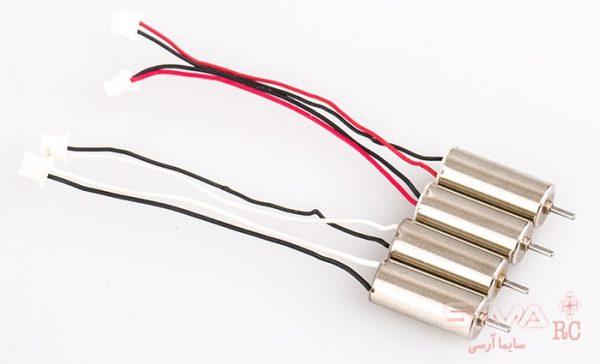 موتور های کوادکوپتر lhx16