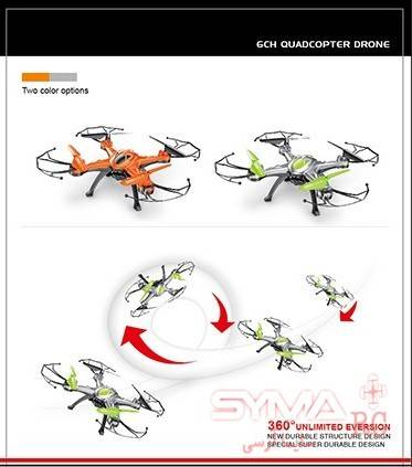پرواز نمایشی در کوادکوپتر lhx16