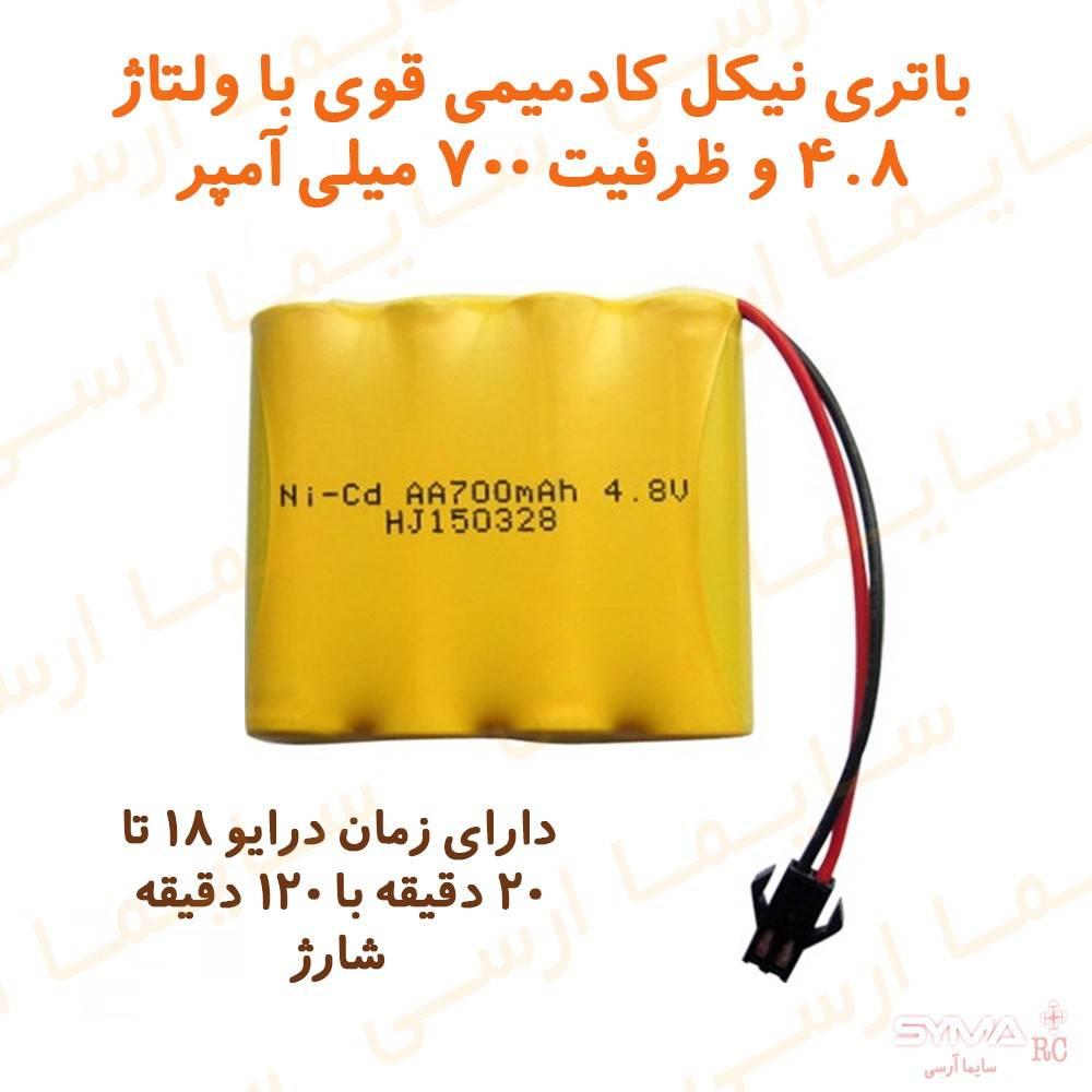 باتریم اشین کنترلی Wl Toys 18428-B