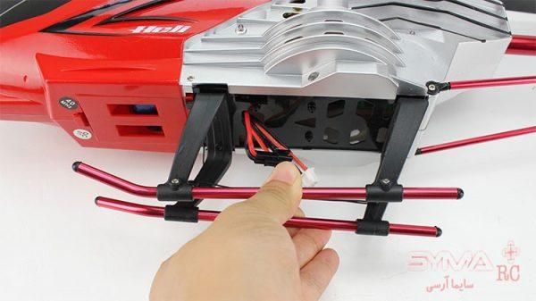 باتری هلیکوپتر کنترلی ضد ضربه Lh 1301