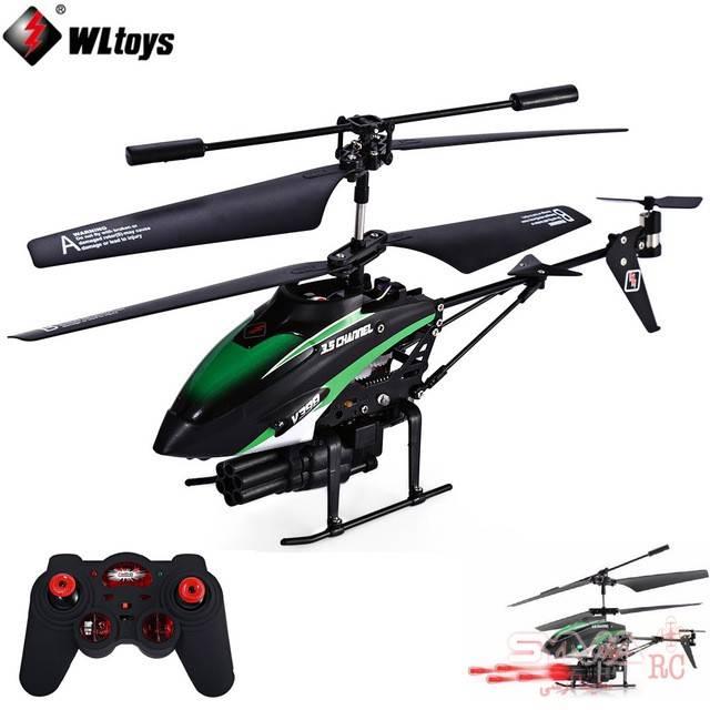 هلیکوپتر کنترلی تیر انداز WL Toys V398 رنگ سبز