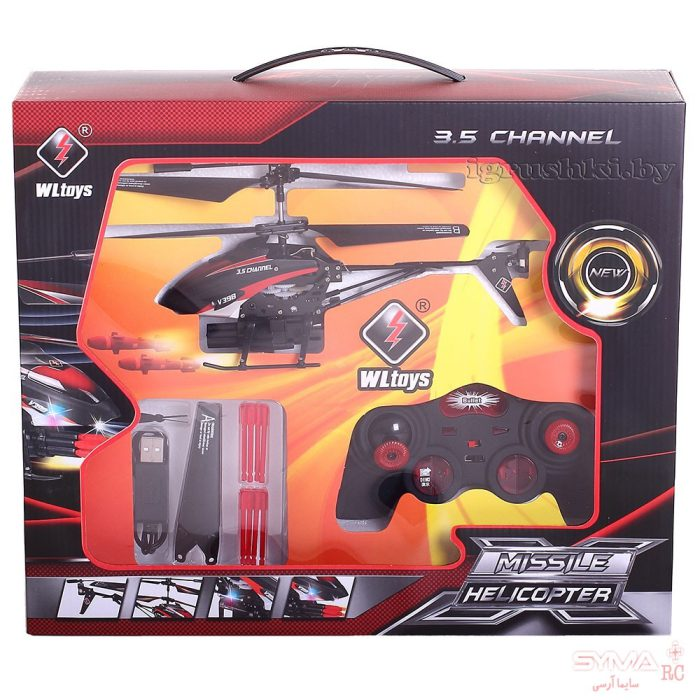 جعبه هلیکوپتر کنترلی تیر انداز WL Toys V398