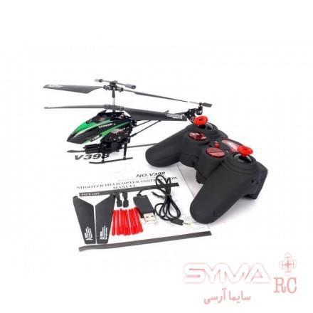 پک هلیکوپتر کنترلی تیر انداز WL Toys V398