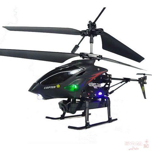 هلیکوپتر کنترلی دوربین دار s977 وی ال تویز