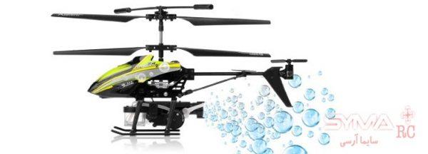 هلیکوپتر کنترلی حباب ساز وی ال تویز V757