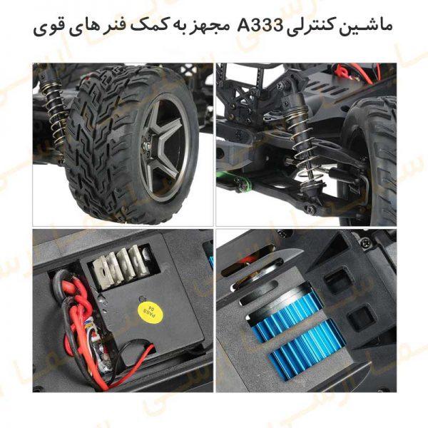 کمک فنر های ماشین کنترلی a333