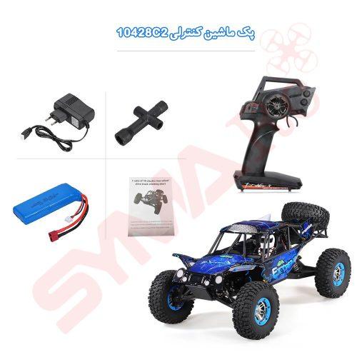پک ماشین کنترلی WL Toys 10428-C2