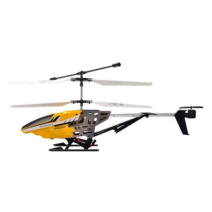 هلیکوپتر الکتریکی TY918