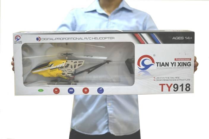 هلیکوپتر کنترلی TY918