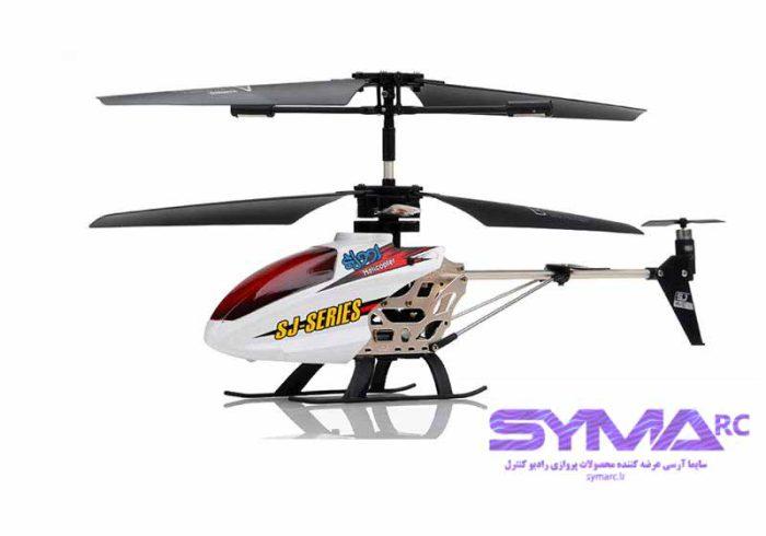 خرید هلیکوپتر sj991