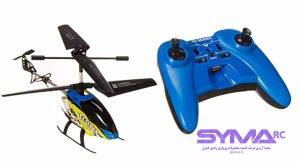 خرید هلیکوپتر sj230