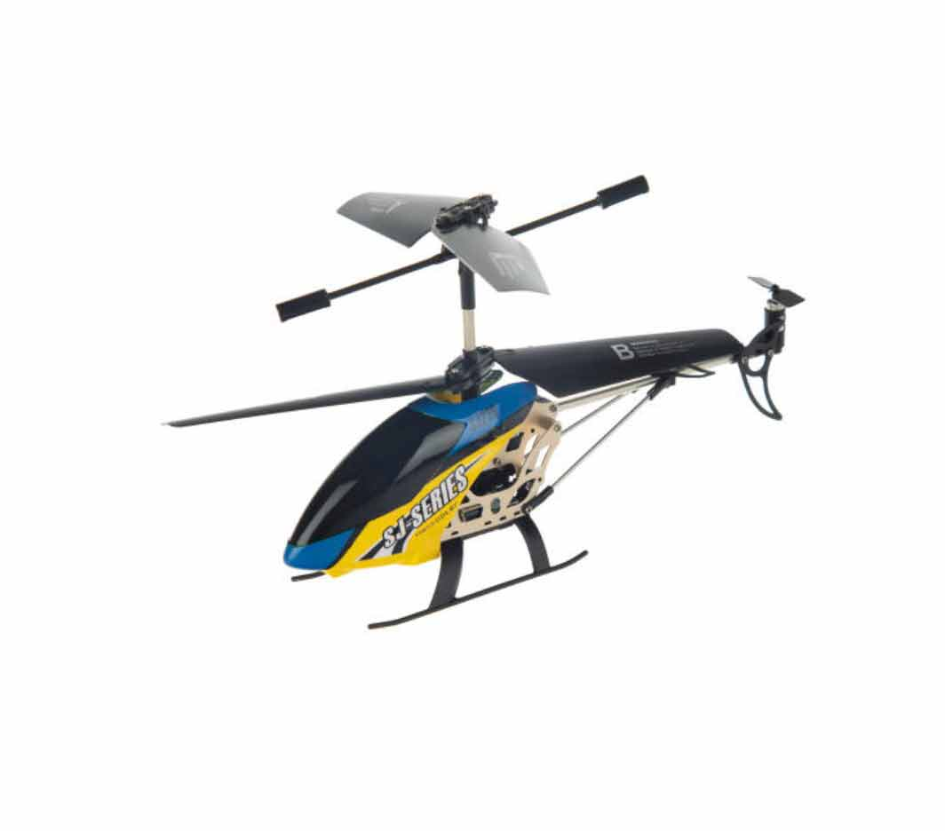 خرید هلیکوپتر