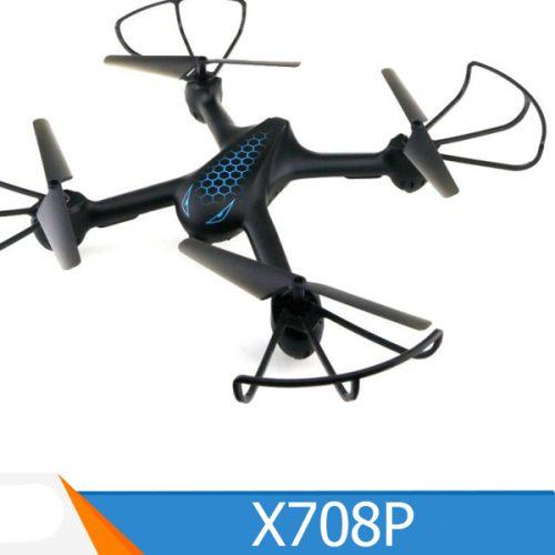 قیمت خرید کوادکوپتر MJX_X708P
