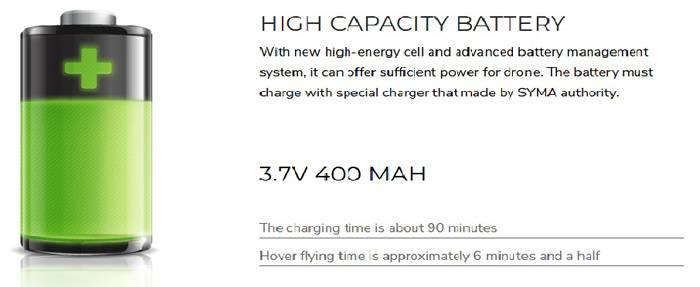 مشخصات باتری کوادکوپتر سایما X22SW