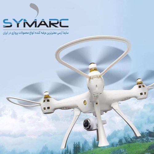 کوادکوپتر w8   خرید کوادکوپتر W8 Drone   قیمت کوادکوپتر W8 Drone   هلی شات W8 Drone   drone W8