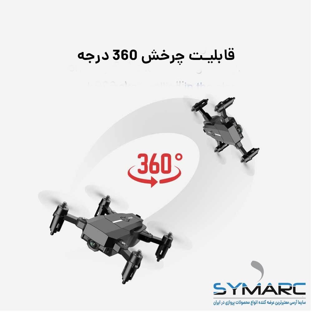 کوادکوپتر f86 mini   خرید کوادکوپتر f86 mini   قیمت کوادکوپتر f86 mini   f86 mini   f86 مینی   کوادکوپتر مینی f86   F86 mini