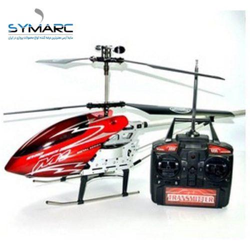 خرید هلیکوپتر کنترلی M1 | قیمت هلیکوپتر کنترلی M1 | هلیکوپتر کنترلی m1 برند skytech