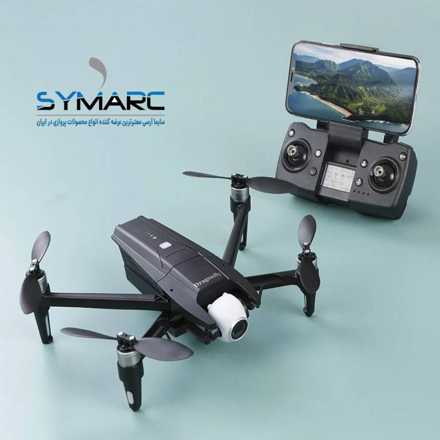 کوادکوپتر kk 13 | خرید کوادکوپتر drone kk 13 | قیمت کوادکوپتر drone kk 13 | کوادکوپتر drone kk13