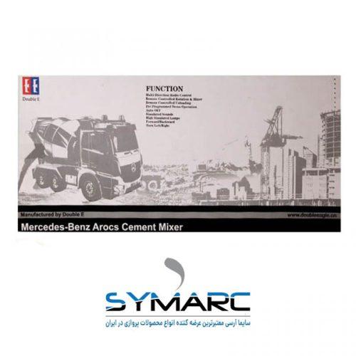 ماشین کنترلی میکسر سیمان دابل E | قیمت ماشین کنترلی میکسر سیمان EE | خرید ماشین کنترلی میکسر سیمان EE