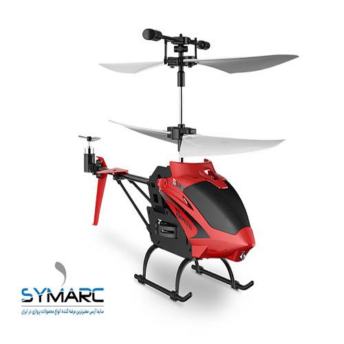 هلیکوپتر کنترلی S5H | خرید هلیکوپتر کنترلی S5H سایما | قیمت هلیکوپتر کنترلی S5H سایما | هلیکوپتر کنترلی s5h برند syma