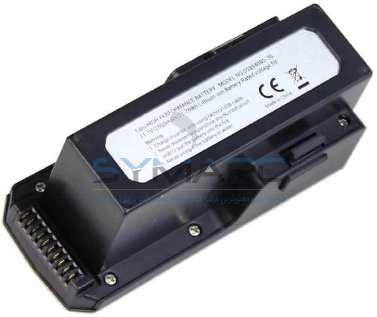 خرید باتری کوادکوپتر SJRC F11 PRO | قیمت باتری کوادکوپتر SJRC F11 PRO | مشخصات باتری کوادکوپتر SJRC F11 PRO | باتری کوادکوپتر F11 PRO برند SJRC