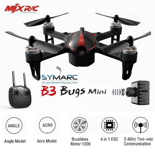 خرید کوادکوپتر mjx bugs 3 mini